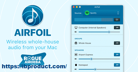 Airfoil 5.10.3 Crack With Serial Number Free Download 2021